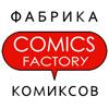 Издательство манги Фабрика Комиксов